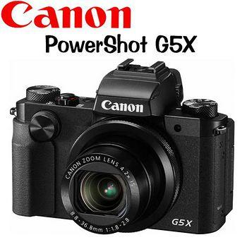 CANON POWER SHOT G5X 大光圈類單眼 (公司貨)-送64+專用鋰電池*2+ 相機包+戶外腳架+防潮箱+保護貼