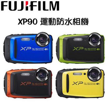FUJIFILM FUJI XP90 Wi-Fi 防水運動相機 (公司貨) -送32G記憶卡+專用鋰電池+原廠包+漂浮手腕帶+保護貼