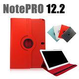 SamSung Galaxy NotePRO 12.2 專用荔枝紋旋轉可立式保護套 【4色】-加送USB傳輸充電線
