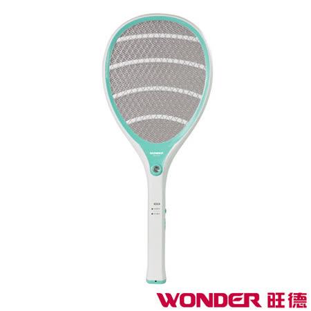 WONDER旺德 充電式捕蚊拍 WH-G01