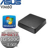 ASUS華碩 VIVO PC VM60 Intel i3-3217U雙核心 Win7迷你電腦(VM60-17U577A)