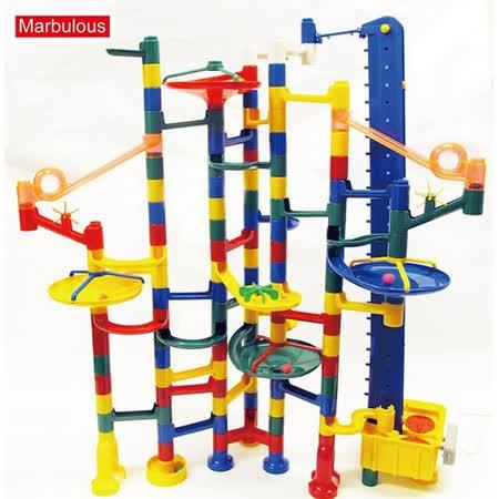 諾貝兒 超豪華滑水道滾珠遊戲自動電梯模組