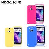 MEGA KING 超薄矽膠套 HTC One(M8)