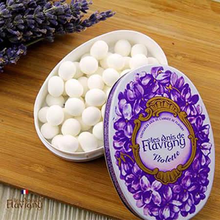 【Flavigny】法國紫羅蘭花糖 50g
