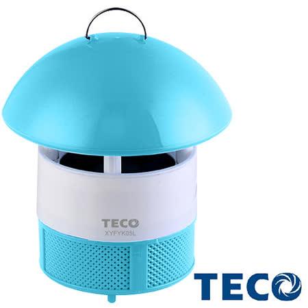 【東元TECO】LED吸入式捕蚊器(XYFYK05L)