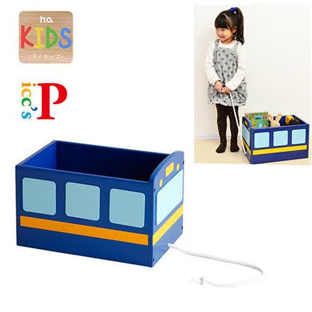 【勸敗】gohappy線上購物《C&B》na-KIDS Picc's快樂兒童玩具收納箱有效嗎高雄 大 远 百