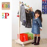 《C&B》na-KIDS Picc's快樂兒童移動式掛衣架