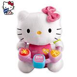 Vtech Hello Kitty 音樂串珠布偶