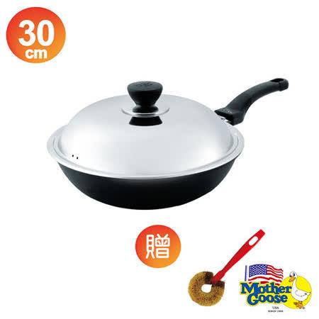 美國鵝媽媽 保羅遠紅外線陶瓷平底鍋(30cm)