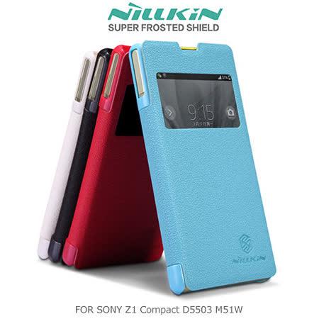 NILLKIN SONY Z1 Compact D5503 M51W 新皮士鮮果系列超薄皮套