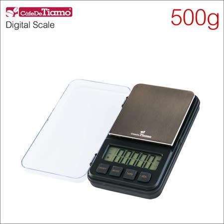 DIGITAL SCALE 電子磅秤 500g/0.01g (黑色) HK0515BK