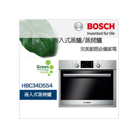 德國 BOSCH 嵌入式蒸烤爐 HBC34D554