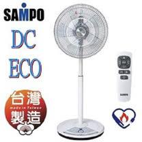 『SAMPO』☆聲寶14吋ECO智能溫控DC節能風扇 SK-ZH14DR