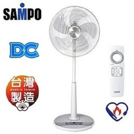 『SAMPO』☆聲寶16吋ECO智能溫控DC節能風扇 SK-FC16DR / SKFC16DR