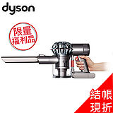 Dyson DC61 霧灰款 雙層無線手持吸塵器 【限量福利品】
