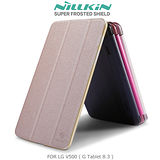 NILLKIN LG V500(G Tablet 8.3) 星韵系列皮套