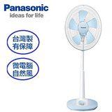 『Panasonic』☆國際牌12吋立扇 F-L12BMS / FL12BMS