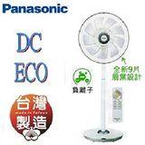 『Panasonic』☆國際牌14吋 智慧節能9片葉電風扇 F-H14BND / FH14BND