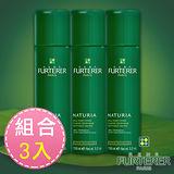 【三入組合價】RENE FURTERER 萊法耶 Naturia 蒔蘿乾洗髮霧150ml
