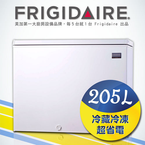 美國富及第Frigidaire 205L冷凍櫃 冷藏冷凍 節能型 FRT-2051SZR (福利品)