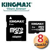 Kingmax MicroSDHC 8GB Class10 記憶卡(附轉卡)