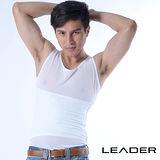 【LEADER】高機能三段調整型背心 男性塑身衣(白色)