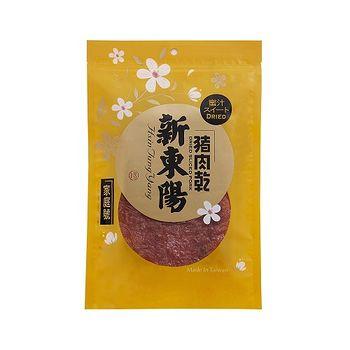 新東陽蜜汁豬肉乾300g