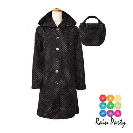 【私心大推】gohappy線上購物【RainParty】日本 『娃娃裝』 雨/風衣系列 時尚點點_黑色有效嗎內 湖 愛 買