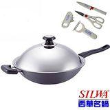 【SILWA西華】冷泉超硬炒鍋(單柄)37CM (送西華小幫手四件組)