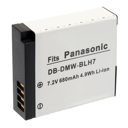 Kamera 鋰電池 for Panasonic DMW-BLH7 (DB-DMW-BLH7)