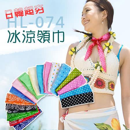 【HOME LIFE】生活家日韓超夯冰涼領巾(HL-074)6件組