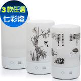 (三選一)ANDZEN 日系風格負離子水氧機(AZ-1000七彩燈)