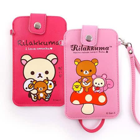 Rilakkuma 拉拉熊/懶懶熊 5吋通用彩繪皮革手機袋