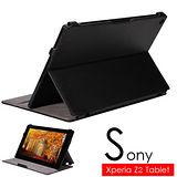 索尼 Sony Xperia Z2 Tablet 專用頂級薄型平板電腦皮套 保護套