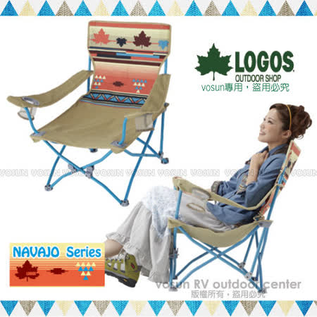 【日本 LOGOS】印地安休閒椅/折疊椅_ 73173013