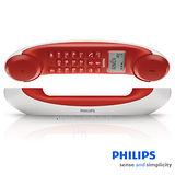 【飛利浦PHILIPS】時尚美型魔鏡數位無線電話 M5501WR