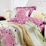 《KOSNEY  綠彩愛語》加大100%天絲TENCEL四件式床包被套組