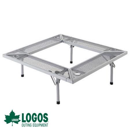 【日本LOGOS】囲爐裏圍爐桌-可搭配焚火台(L)/烤肉爐/吊鍋架/暖爐 81064123