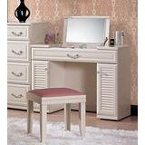 Bernice - 珊珊收納化妝台 (含椅)