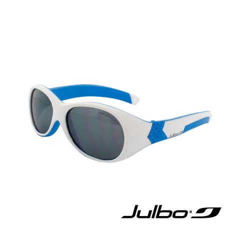 法國 Julbo 幼兒太陽眼鏡 - Bubble (白/藍)