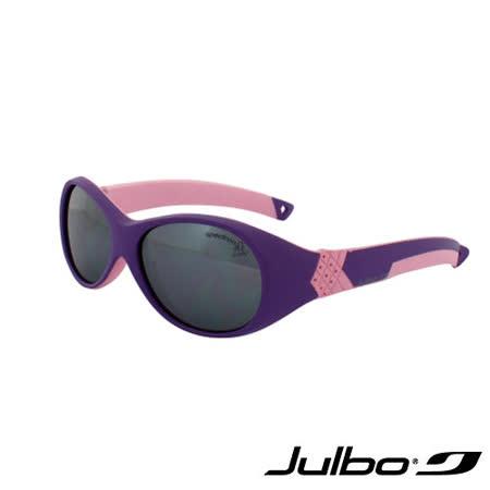 法國 Julbo 幼兒太陽眼鏡 - Bubble (紫/粉紅)