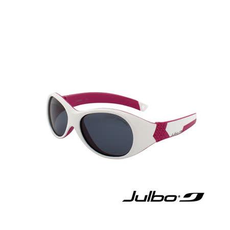 法國 Julbo 幼兒太陽眼鏡 - Bubble (白/紫紅)