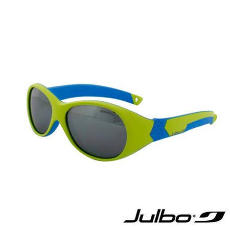 法國 Julbo 幼兒太陽眼鏡 - Bubble (螢光綠/湖水藍)