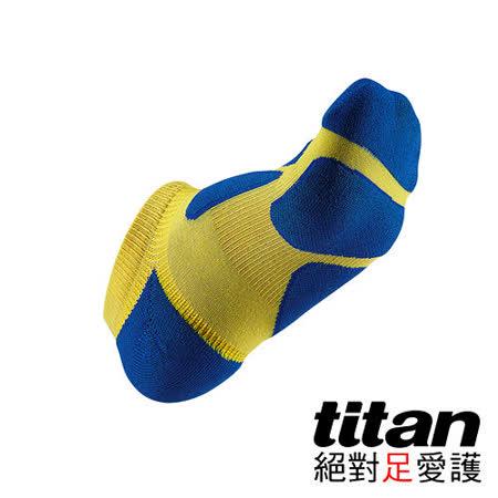 Titan功能慢跑裸襪-[黃/藍]