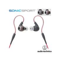 鐵三角 ATH-SPORT3 防水運動型專用耳塞式耳機