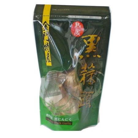 【任選】金門 黑蒜頭經濟包65g/包