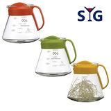 SYC精緻耐熱花茶咖啡壺BH605A–紅綠黃蓋二入任組