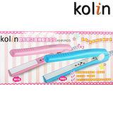 Kolin歌林-時尚輕巧美髮夾(KHR-R05)任選