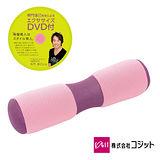 日本COGIT骨盤瑜珈美人棒 (附教學DVD)