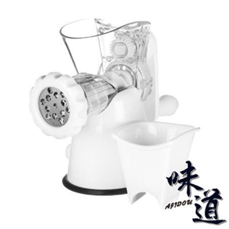 【好物分享】gohappy 購物網【味道】家用型絞肉機(KJ-0310)好用嗎fe amart
